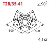 Imlight T28/35-41